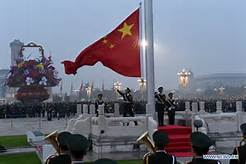 Ceremony flags ,city flags