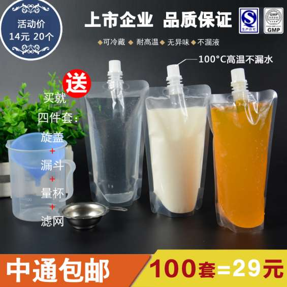 Best taobao agent - enjoy online shopping