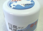 Japan Horse oil Cream (Gold Quality)