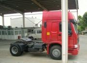 Sinotruk truck howo hova cng tractor tipper