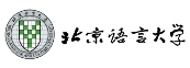 Online chinese courses-- echinese of beijing language and culture university