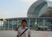 Interpreter translator translation service in Guangzhou,china