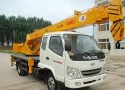 Hydraulic truck crane 4~12 ton