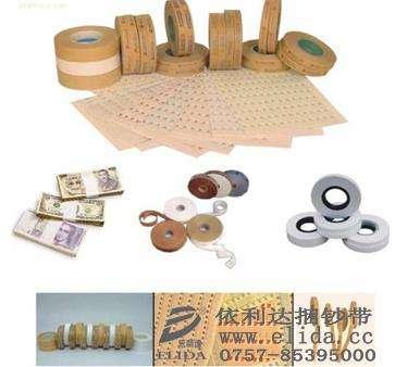 Offer: elida paper tape for bundles