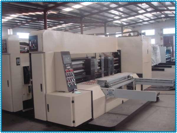 Cardboard box printing slotting die-cutting equipment, fully automatic!