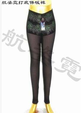 Thermal underwear manufacturers, wholesale / thermal underwear manufacturer / hangzini underwear knitters