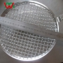 9inch(220mm) Round Diameter Headlight Stone Guard Grill for VW