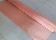 sell 80mesh Woven Pure Copper Wire Mesh