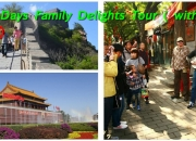 Theme Tour Packages in Beijing