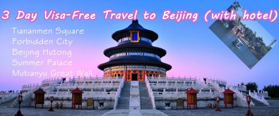 Beijing private tour packages
