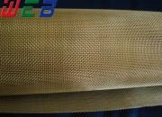 Brass Woven Wire Mesh (Wire Cloth)/Brass Mesh/ Brass Wire Screen