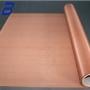 Copper Woven Wire Mesh Rolls
