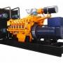 Cummins Diesel Generators Sets Leading Manufacturer
