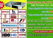 Watch Super IPTV Anywhere!