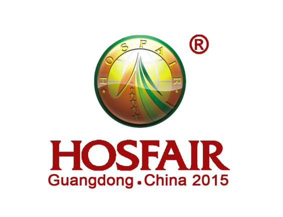 Guanghaida plastic produce company will attend hosfair guangdong 2015