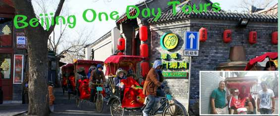 Beijing day tours and packages