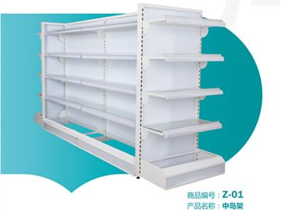 Double side supermarket gondola shelf