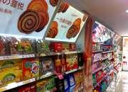 Retail shop single side shelf