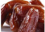 QUALITY DRIED DATE NUTS FOR SALE