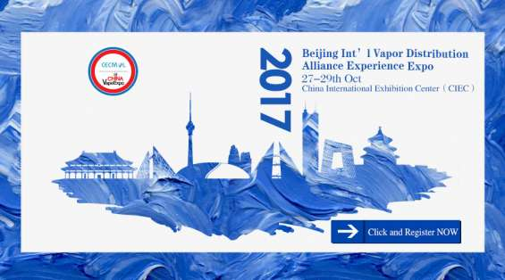 You need to attend this vape expo