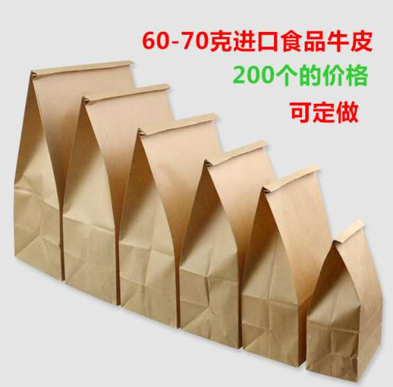 Find best taobao online shopping agent in china